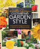 cultivating-garden-style